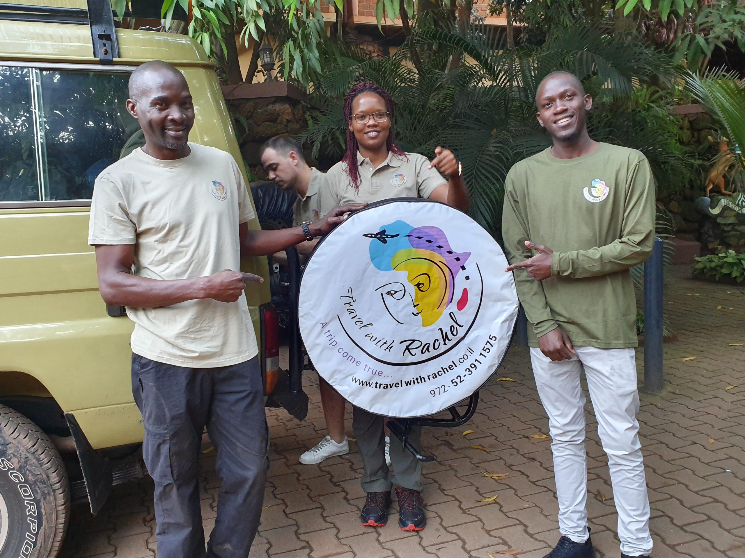 מטיילים באוגנדה עם רייצ'ל